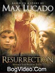 Воскресение / Resurrection 1999