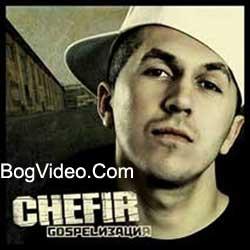 Chefir. Альбом mp3 Gospelизация. 2009 год