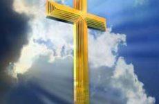 Исполнитель неизвестен — Ты Святой Господь
