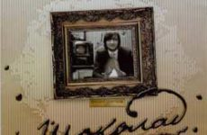 Дмитрий Шлетгауэр. Альбом mp3 Шоколад. 2007 год