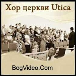 хор Славянской Пятидесятнической Церкви. Диск 2