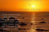 Христианин. Альбом mp3 Мiй Бог. 2006 год