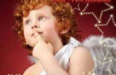 JT-RADIO — Collection Christmas Spirit. 2011 год