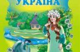 Сборник украинских псалмов CD-4