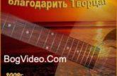 Светлана Шинкарёва. Альбом mp3 Сборник песен. 2009 год