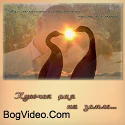 Ульянова Наталья — Кусочек рая на земле. 2011 год