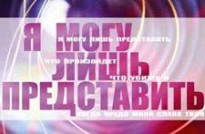Алексей Каратаев — Я могу лишь представить 2011