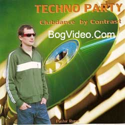 Контраст — TECHNO PARTY. 2007 год