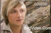 Олег Майовский — Пам'ятай мене. 2006 год