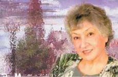 Зоя Мельникова — С надеждой. 2008 год