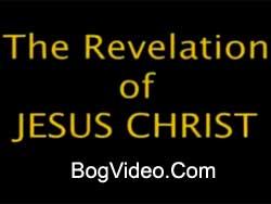 Книга Откровение в Анимации