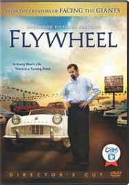 Маховое колесо / Flywheel