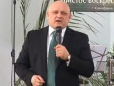 Малодушию нет оправдания - Владимир Шушкевич