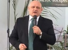 Жезл Божий - Владимир Шушкевич
