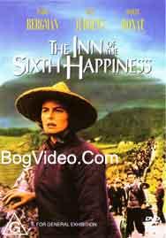 Постоялый двор шестой степени счастья