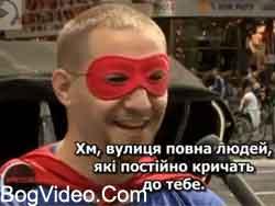 Свідчення супер герою
