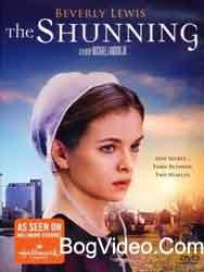 Отлучение / The Shunning (2011)