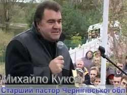 Свидетельство Михайло Кукса