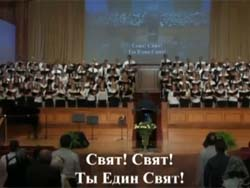 Хор Церкви Суламита — Велики и чудны