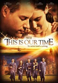 Это наше время / This is our time 2013
