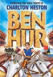 Бен Гур / Ben Gur