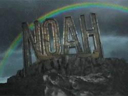 Ной: 10 признаков последнего времени