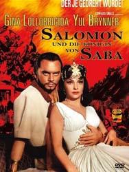 Соломон и царица Савская / Соломон и Шеба / Solomon and Sheba