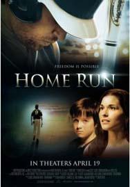 Хоум Ран / Home Run