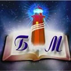 Христианское радио Библейский маяк