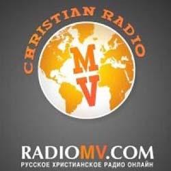 Христианское радио RadioMv