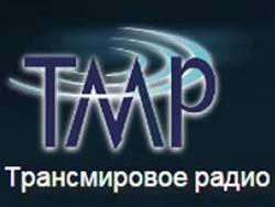 Христианское Трансмировое радио