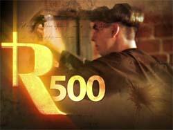 R500 Реформація (укр)