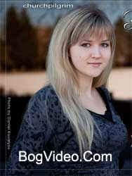 Лена Ковалева — Без Тебя