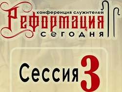 Только Писание - Андрей Резуненко