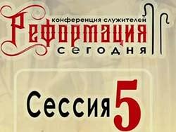 Только вера - Евгений Шкаровский