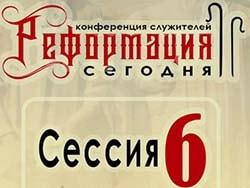 Только Христос - Алексей Прокопенко