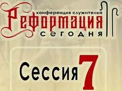 Только Богу слава - Виталий Рожко