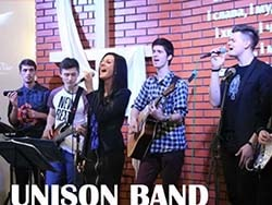 Unison Band — Кожен день живу я з Ним