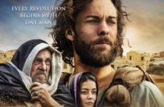 Савл: Путешествие в Дамаск / The Journey to Damascus (2014)