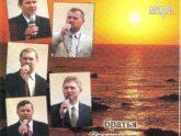 Братья Степчуки. Альбом: Не Утони В Житeйском Море. 2009 год
