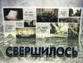 Церква Спасіння. Альбом mp3 Свершилось. 2012 год