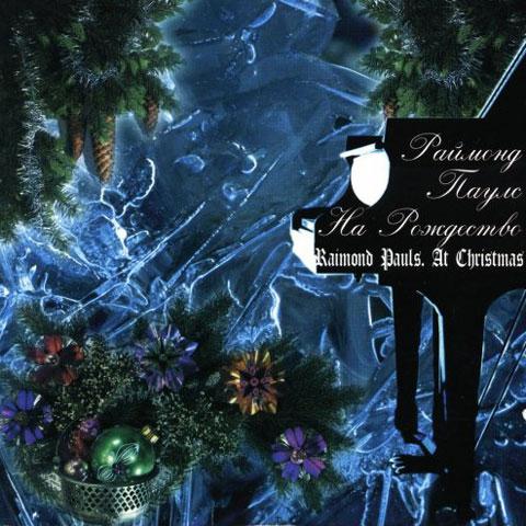 Паулс Раймонд. Альбом: На рождество. 1995 год