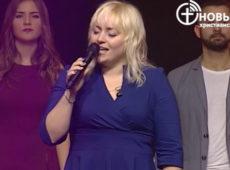 Ольга Марина — Крести меня Своей силой