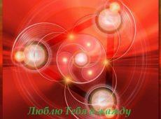 Татьяна Петренко. Альбом: Люблю Тебя и жажду. 1999 год
