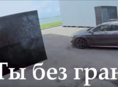 Виталий Ефремочкин — Без границ (караоке)