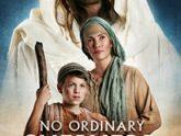Не Обыкновенный Пастух (2014)