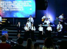 Малин 2018 — Хмельницький — Небеса проповідують славу Твою