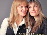 Виктория и Елена Дзони — Моя доля