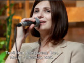 Юлия Головина — Твоё Имя прекрасно, Бог!