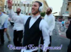 Церковь Божья Слава — Великий Бог Израилев